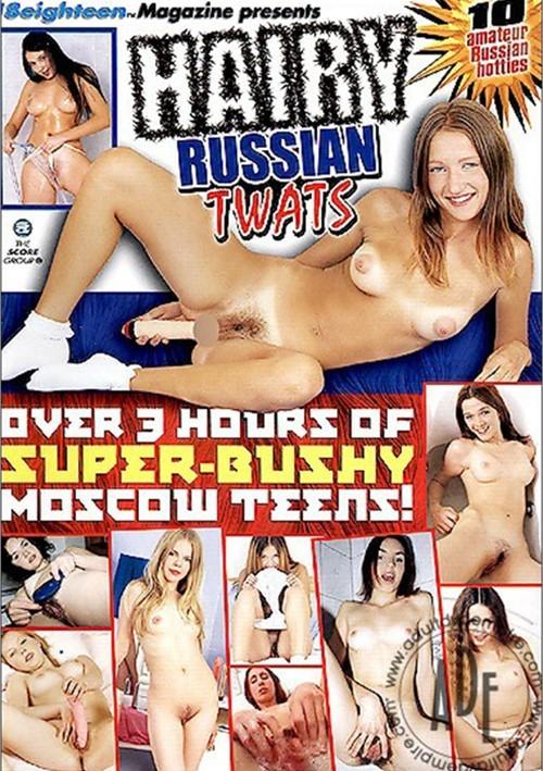 Российское би порно