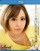 La Foret Girl Vol. 13: Kaede Yuki Blu-ray