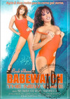 Babewatch: The New Wave Porn Movie