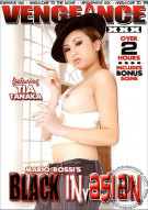 Black Invasian Porn Movie