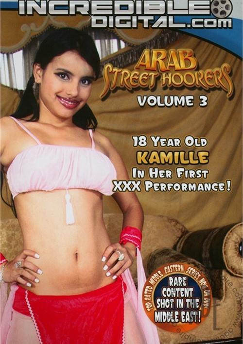 arab street hoker
